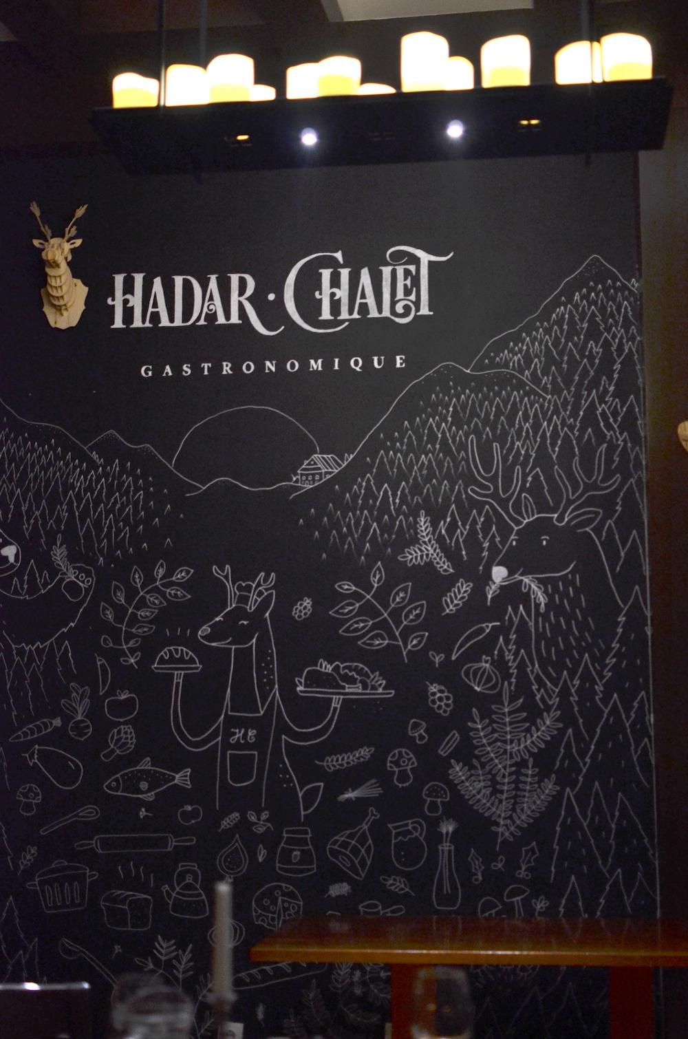 weekend la Hadar Chalet